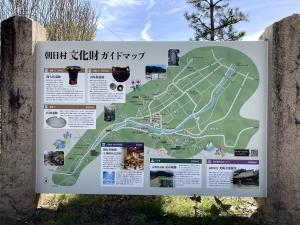 【ブログ】朝日村の新築工事で新発見